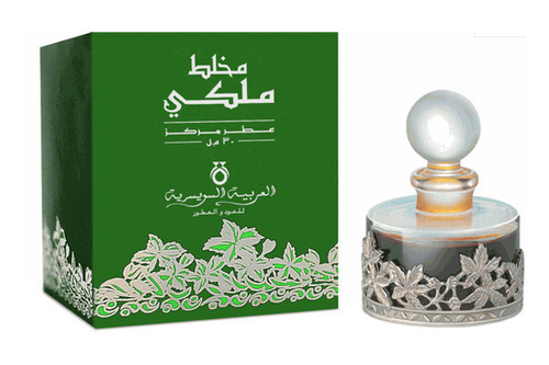 *MUKHALAT MALAKI* By Swiss Arabian  30ml Perfume Oil
