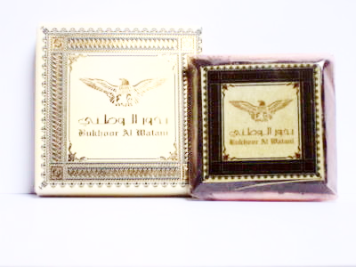 Bakhoor Al Watani Best Bukhoor Home Fragrance Incense