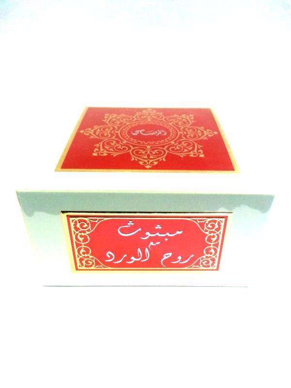 Bakhoor Mabsoos Ma Roohul Ward By Rasasi (Rose Taifi/Oud) Arabian Home Incense