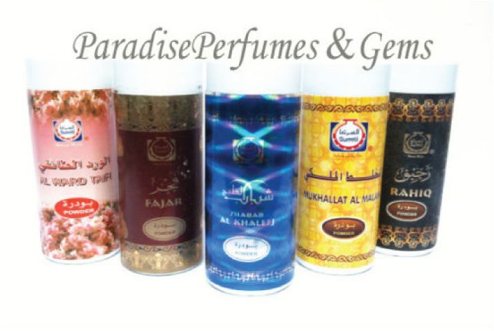 *NEW* Arabian Body Powder Talc Talcum By Surrati -