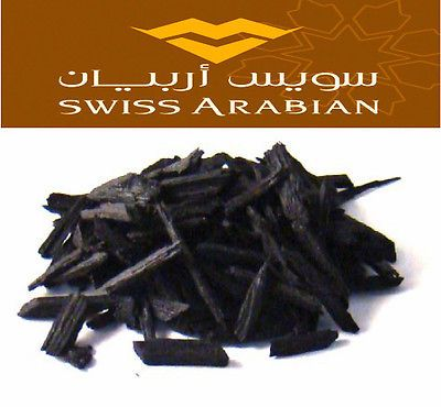 *NEW* Bakhoor OUDH MABSOOS By Swiss Arabian High Quality Exotic Incense 5g 10g 15g 20g