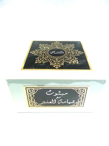 Bakhoor Mabsoos Ma S-Amber By Rasasi Fragrance Incense
