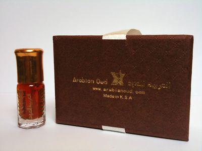 CAMBODI OUDH FAKHER BY ARABIAN OUD - HIGHLY MATURED