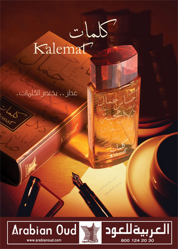 Kalemat By Arabian Oud