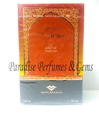New *BAKHOOR AL ARAIS * By Swiss Arabian Perfume Fragrance 50ml EDP Spray