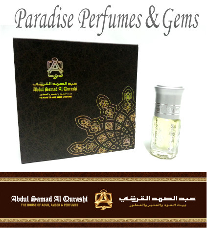 NEW *RAYHAAN AL JANNAH* By Abdul Samad Al Qurashi High Quality Perfume Oil Itr