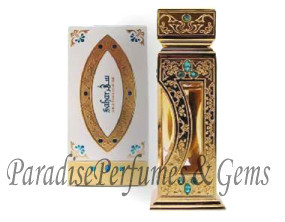 Sahar By Rasasi New Exotic Best Selling Arabian Perfume Oil